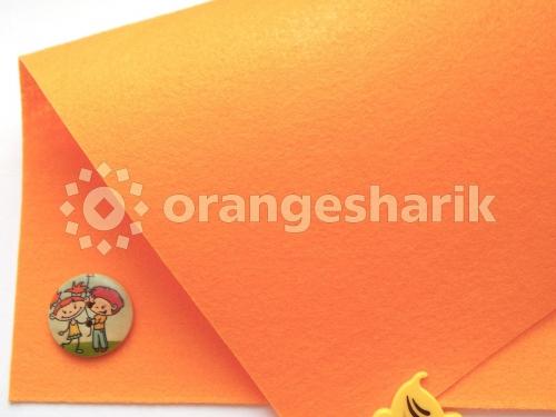 Фетр жёсткий 1,2мм 239 оранжевый