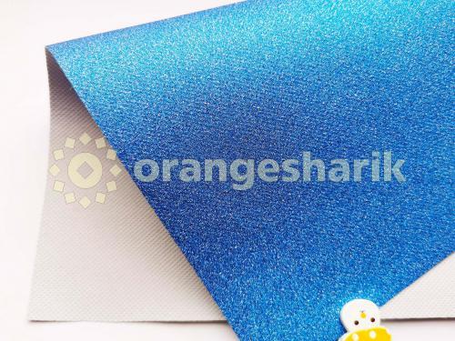 Блеск на тканом материале (синий)