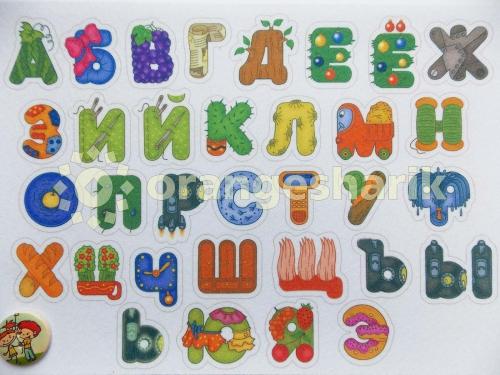Печать - Алфавит