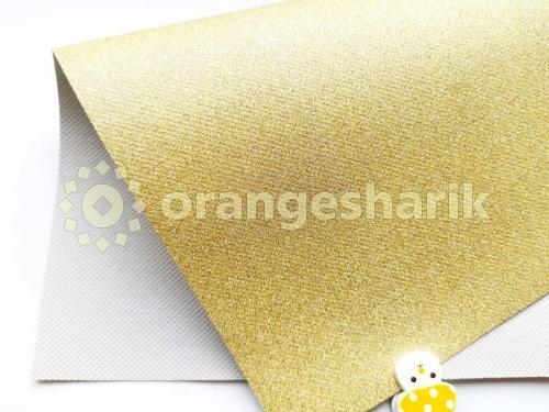 Блеск на тканом материале (золотой)