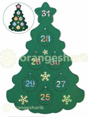 Адвент-календарь на стену Ёлка малая (на 7 дней)