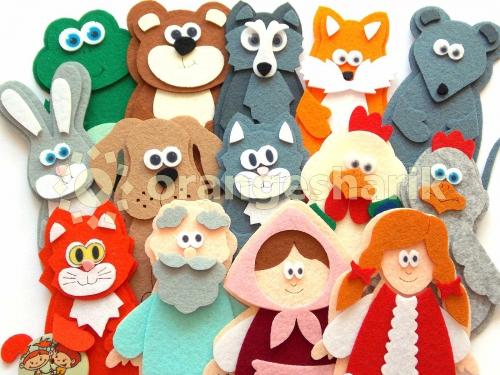 Сказки из фетра - 14 персонажей, ПАЛЬЧИКОВЫЕ