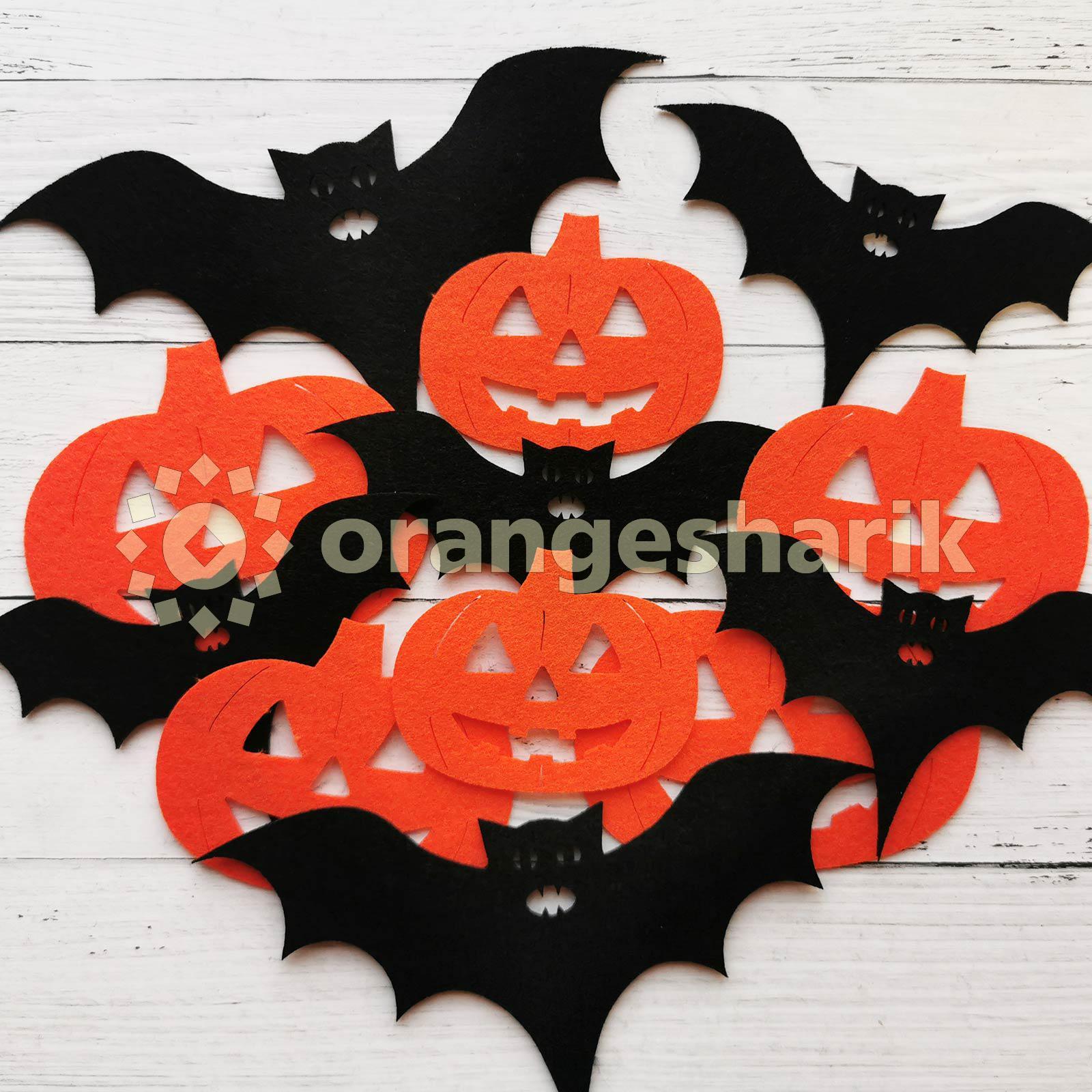 Праздничный декор из фетра Halloween тыквы и летучие мыши (12шт)