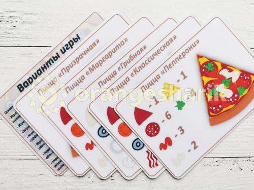 Комплект ламинированных карточек - Пицца