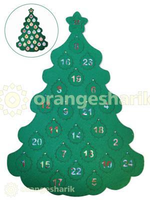Адвент-календарь на стену Ёлка европейская (на 25 дней)