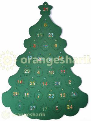 Адвент-календарь на стену Ёлка большая, 31день