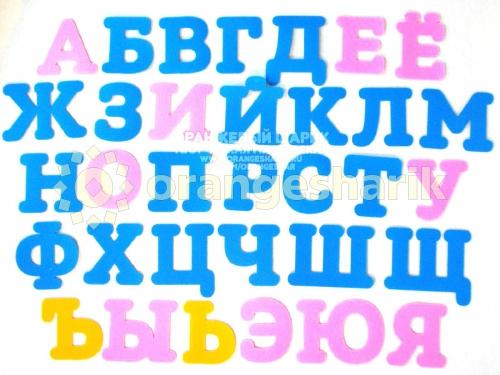 Нарезка из жёсткого фетра Алфавит 8 см